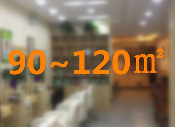 59800形象店 90~120㎡